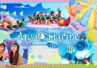 セブ島でマリンスポーツを楽しむなら、アクアマリンオーシャンツアーズに決まり!!
