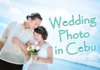 "The Brightest Moment  ""Wedding Photo"" in Cebu!!"