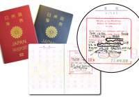 【重要】セブ島でパスポートを更新後に「観光ビザ」を延長する場合の注意
