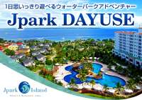 広大な敷地にプールが充実!本気で遊べるデイユース『Jパーク アイランド リゾート & ウォーターパーク』