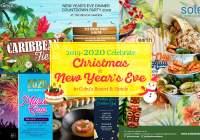 2019-2020 クリスマス&年末年始ガラーディナー情報