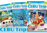セブ島に到着したら、セブ・マクタン島観光ガイドブック「セブトリップ」をゲットしよう!!