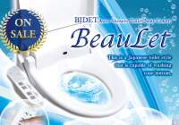 """""""BeauLet"""" Now in Cebu. An easy to install washing toilet seat."""