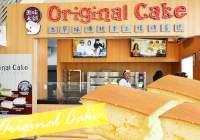 セブで人気のふわふわオリジナルケーキ!!テイクアウト専門店「源味本舗 Original Cake」