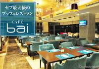 """""""CAFÉ BAI"""" one of the largest buffet restaurant in Cebu for only 888 on weekdays Lunch!"""