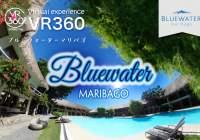 『ブルーウォーターマリバゴ』デイユースでアジアンリゾートを満喫!!