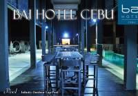 洗練されたモダンなシティホテル「bai Hotel」がオープン。