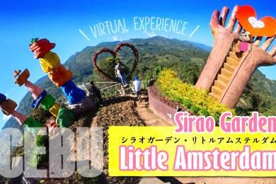 動画と360ストリートビューで観る・セブ島人気観光スポット「シラオガーデン・リトルアムステルダム」