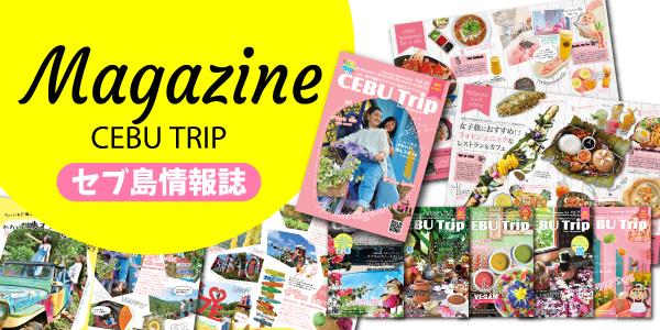 Coupon Magazine